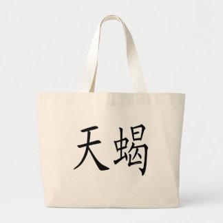 Scorpio Chinese Symbol Bags