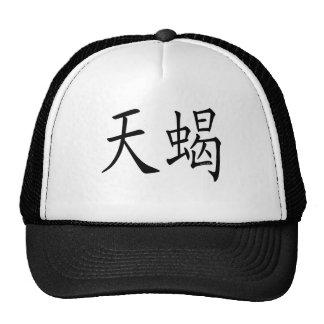 Scorpio Chinese Symbol Trucker Hat