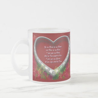 Scots Gaelic Love Vow: Blood of my Blood Floral Frosted Glass Coffee Mug