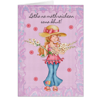 Scottish Galic Mother's Day Card, Love You Bunches Card