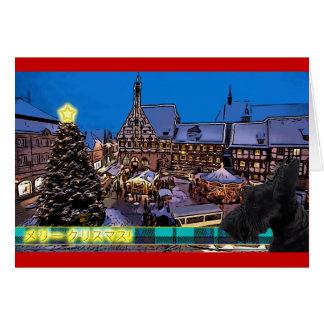 Scottish Terrier メリー クリスマス Greeting Card