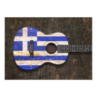 Scratched and Worn Greek Flag Acoustic Guitar Cards