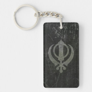 Scratched and Worn Grey Sikh Khanda Symbol Keychain