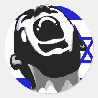 Scream for Israel Classic Round Sticker