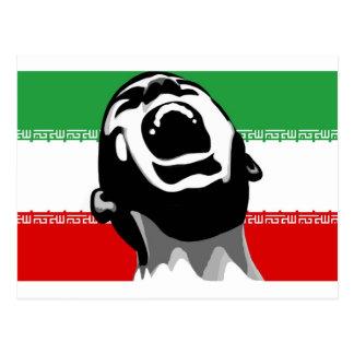 Scream Iran Postcard