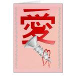 Screw Love Card