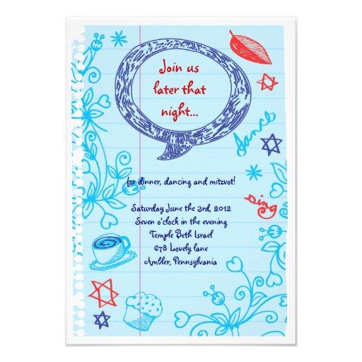 Bar Mitzvah Greeting Card Sayings