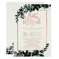 Script ivory rose gold floral green Bat Mitzvah Card