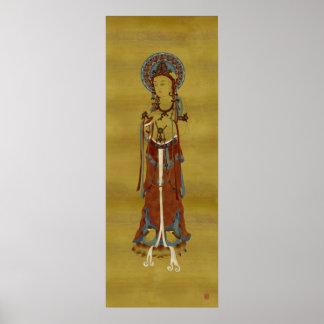 Scripture Buddha Bamboo Background Art Print