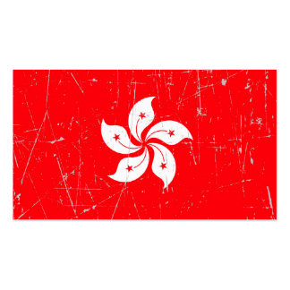 Scuffed and Scratched Hong Kong Flag Business Card Template