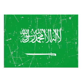 Scuffed and Scratched Saudi Arabian Flag Personalized Invitations