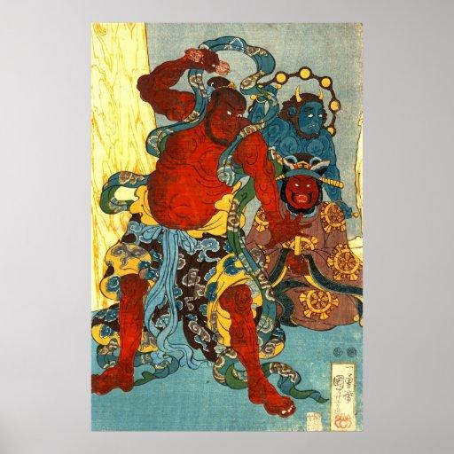 Sculptor Hidari Jingoro 1847 Left Poster