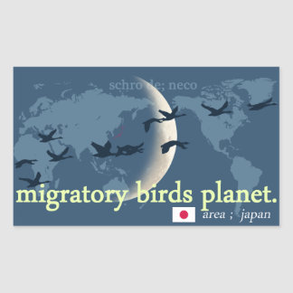 SD; Star of N migratory bird; Area Japanese sticke Rectangular Sticker