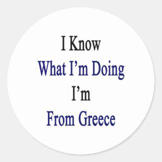 Sé cuál soy haciendo yo soy de Grecia Pegatina Redonda