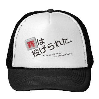 Se echa el dado (kanji y los Hiragana) Gorras