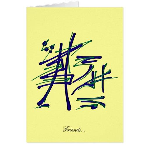 Se gana el pictograma del este, respecto - los tarjeta de felicitación