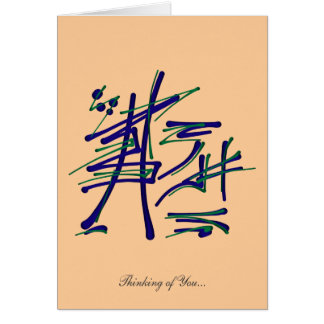 Se ganan los pictogramas, respecto - pensando en tarjeta de felicitación