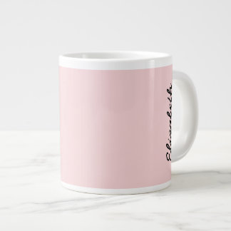 Se ruboriza el color sólido rosado taza grande