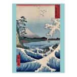 Sea at Satta in Suruga Province by Ando, Hiroshige Post Card