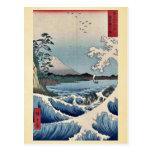 Sea at Satta in Suruga Province by Ando, Hiroshige Post Cards