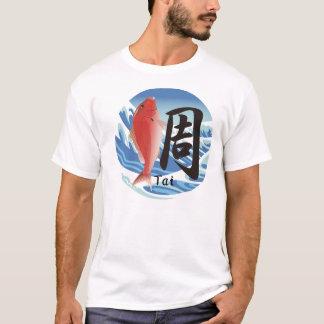 Sea bream T shirt