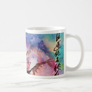 SEA CREATURE COFFEE MUG