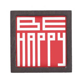 sea feliz cajas de joyas de calidad
