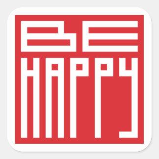 sea feliz pegatina cuadrada