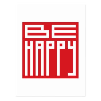 sea feliz postal