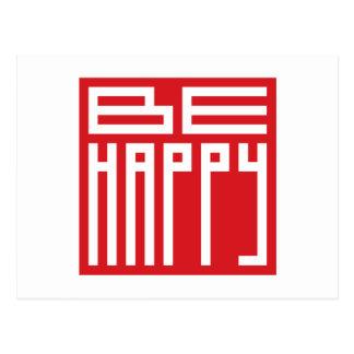 sea feliz tarjeta postal