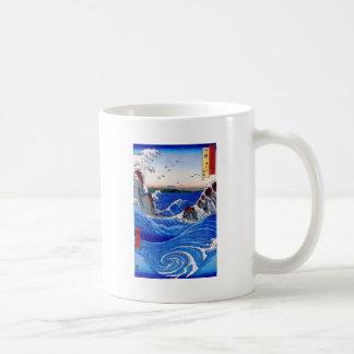 Sea, Hiroshige 歌川広重 Coffee Mug