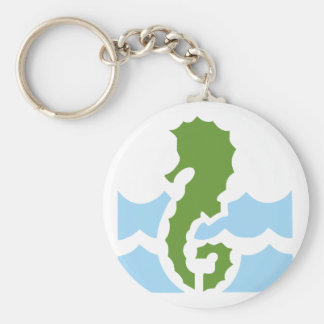 Sea-horse sea horse keychain