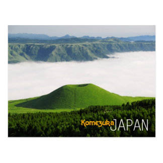 Sea of Clouds at Komezuka, Mount Aso, Japan Postcard