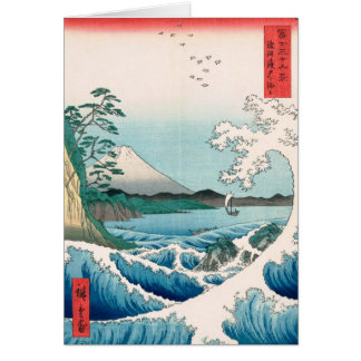 Sea Off Satta Hiroshige Japanese Fine Art Card