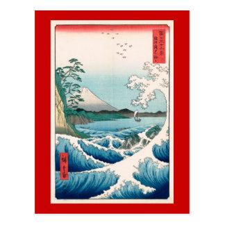 Sea Off Satta Hiroshige Japanese Fine Art Postcard