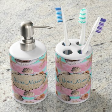Beach Themed Sea Shells Pink and Turquoise Watercolor Bath Set