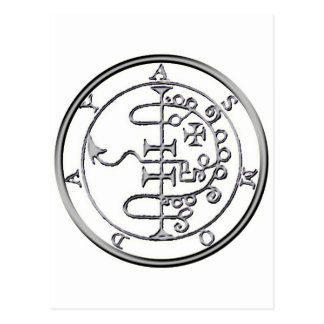 Seal of Asmoday Asmodeus Postcard