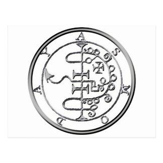 Seal of Asmoday Asmodeus Post Card