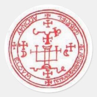 Seal of Gabriel