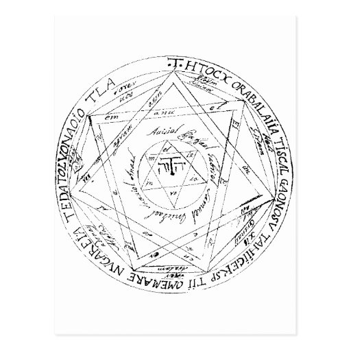 Seal of Jupiter Postcard