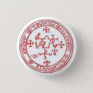 Seal of Michael button