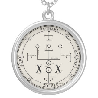 Seal of Raphael Necklace