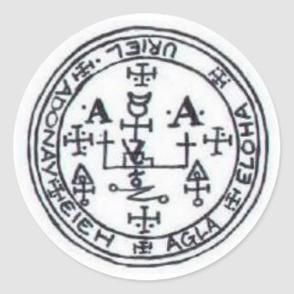 Seal of Uriel