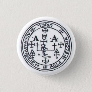 Seal of Uriel Button