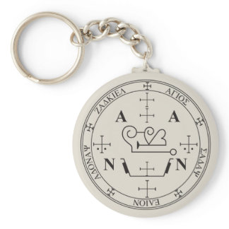 Seal of Zadkiel Keychain