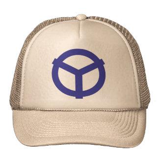 Seal Yao, Japan Hats