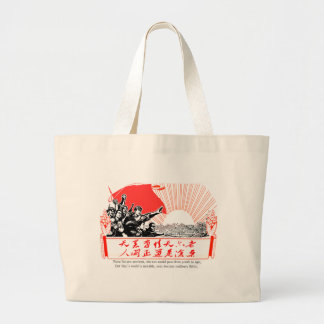 Seas Become Mulberry Fields Large Tote Bag