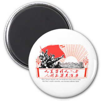Seas Become Mulberry Fields 2 Inch Round Magnet