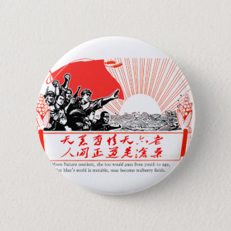 Seas Become Mulberry Fields Pinback Button