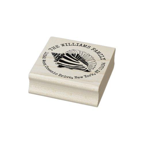 Seashell Coastal Create Your Own Return Address Rubber Stamp